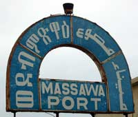 massawaport